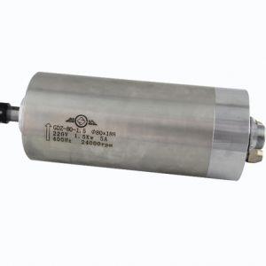 GDZ 1.5KW ER11 220V